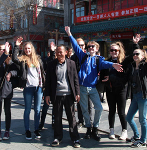 Learn, Play & Explore China Trip